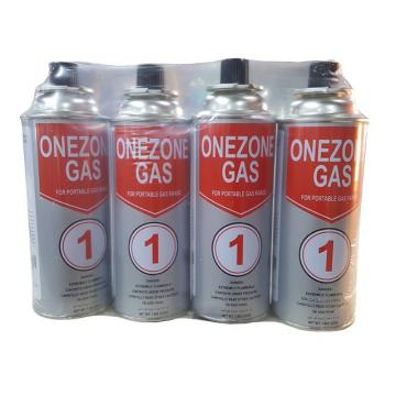 220g/190g/227g Empty Aerosol Gas Cans for Filling Butane